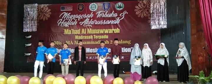Program Tahfidz Ponpes Al Munawarah Membuat Santri Imbang Antara Imu dan Amal 1