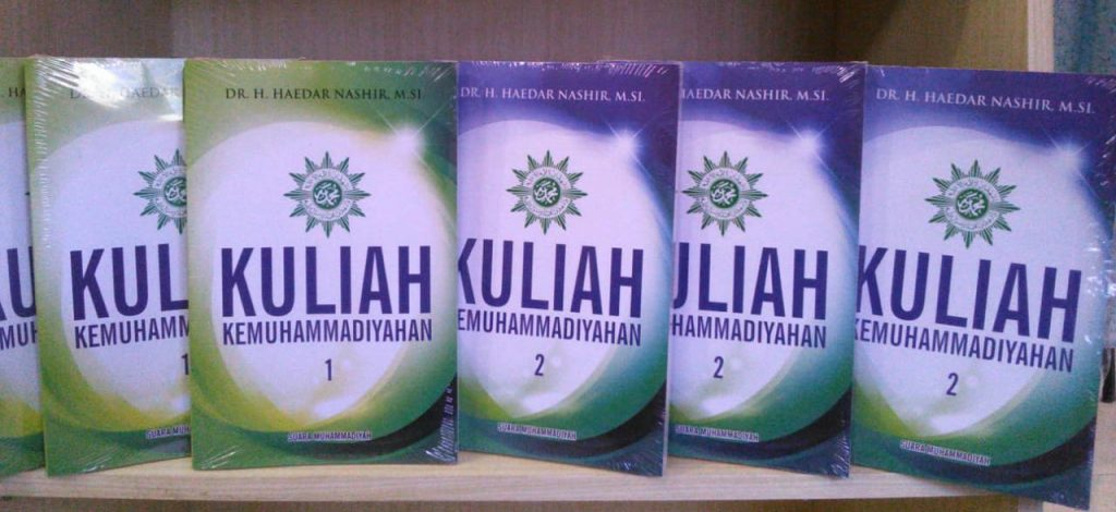 Apakah itu Muhammadiyah? 1