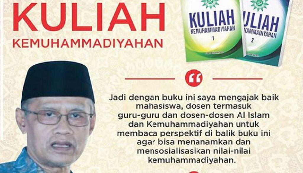 buku muhammadiyah panti unggul