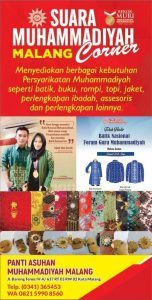 Suara Muhammadiyah Malang Corner