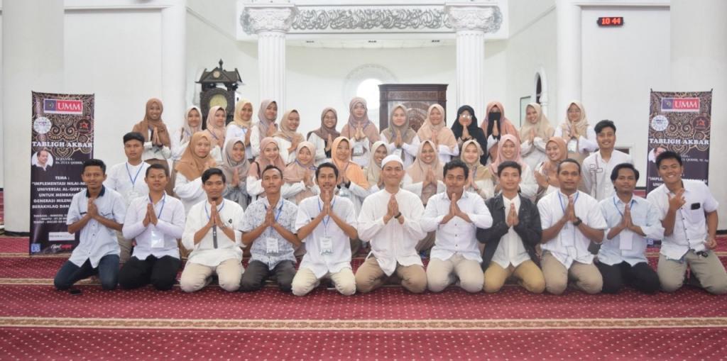 Ribuan Mahasiswa Hadiri Tabligh Akbar BEM UMM Semarak Literasi Al Qur'an, Al Islam, Kemuhammadiyahan 1