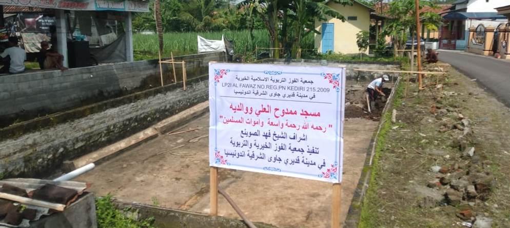 Ayo Sedekah Jariyah Masjid Mamduh Aly Wa Walidaihi  PRM Tales Kediri 1