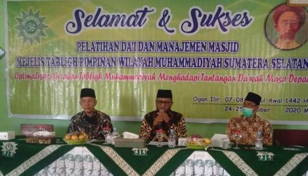 ogan ilir masjid aaaa