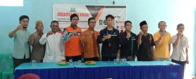 Momentum Sumpah Pemuda, PCPM Gelumbang Launching PDB 1